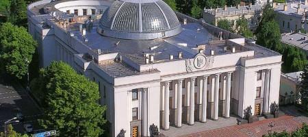 Ukraine-parliament-Rada
